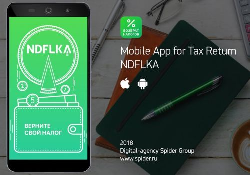 Mobile App for Tax Return NDFLKA
