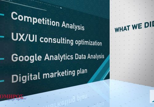 SEM Wizard Digital Marketing Agency -  Case Study Digital Marketing Omiros