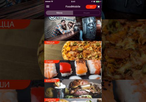 Food Mobile