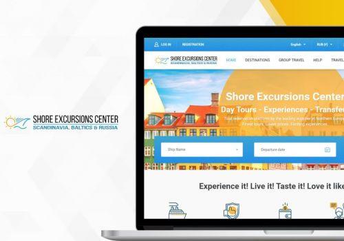The tourist platform Shore Excursion Center