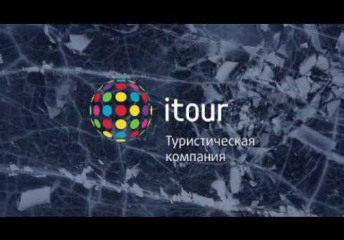 itour - разнообразие интересных и необычных туров