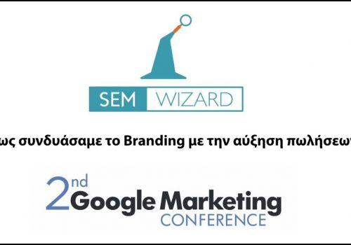 SEM Wizard 2nd Google Marketing Conference