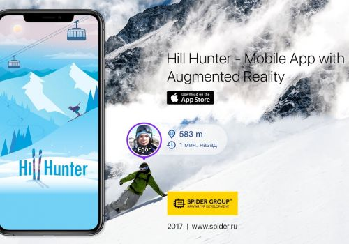 Hill Hunter - Mobile App with Augmented Reality