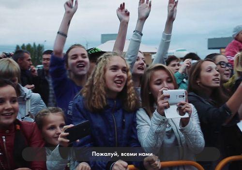 """Авентура Event агентство """"О нас за 3 минуты"""""""
