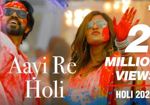 Aayi Re Holi | Amit Mishra | Nikhil Chaudhary & Siyonaa Jhanwar | B4U Music | Holi 2020