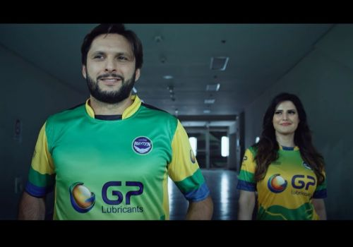 Commercial for GP Petroleum: Shahid Afridi and Shareen Khan