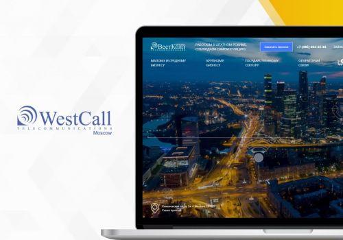 "The telecommunication company ""WestCall"""