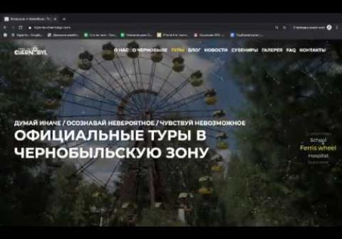 Chernobyl exclusion zone official website