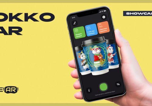 OKKO AR - Christmas 2019 / WeAR Studio Showcase